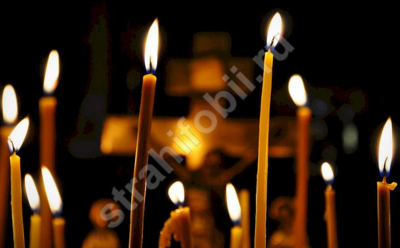 molitva-ot-straha-trevogi-bojazni3