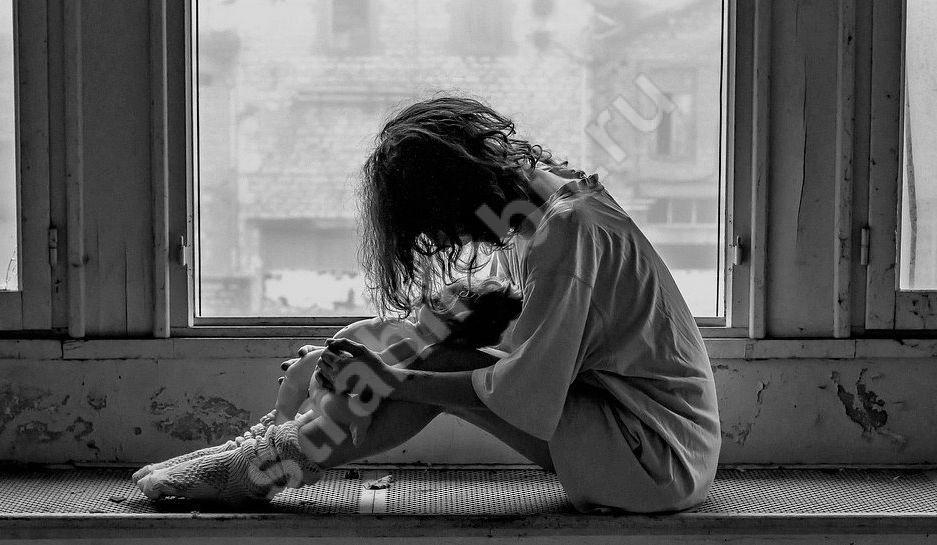 Как называется страх одиночества